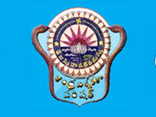 Andhra University Recruitment 2013