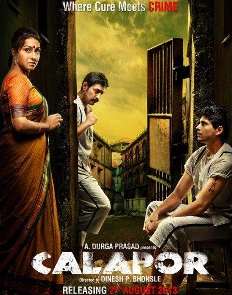 Free hindi movie download gabbar