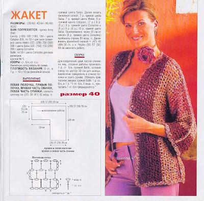 http://3.bp.blogspot.com/-Kx_BmlY901Y/TV787P-adxI/AAAAAAAAAKk/Z6z33sXzmQw/s1600/casaco+aberto+tr%25C3%25AAs+tons.JPG