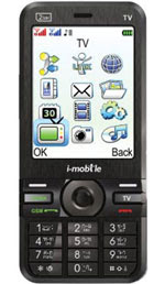harga i-mobile 638CG-8