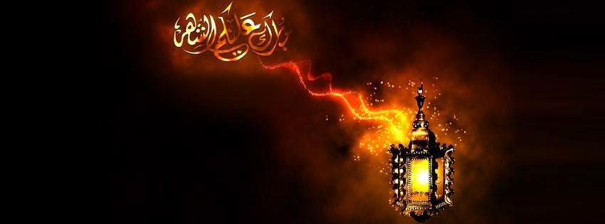 Couverture pour facebook ramadan