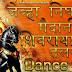 jeva nigali maidani shivirayache talvar Dance mix Dj Rohit mix