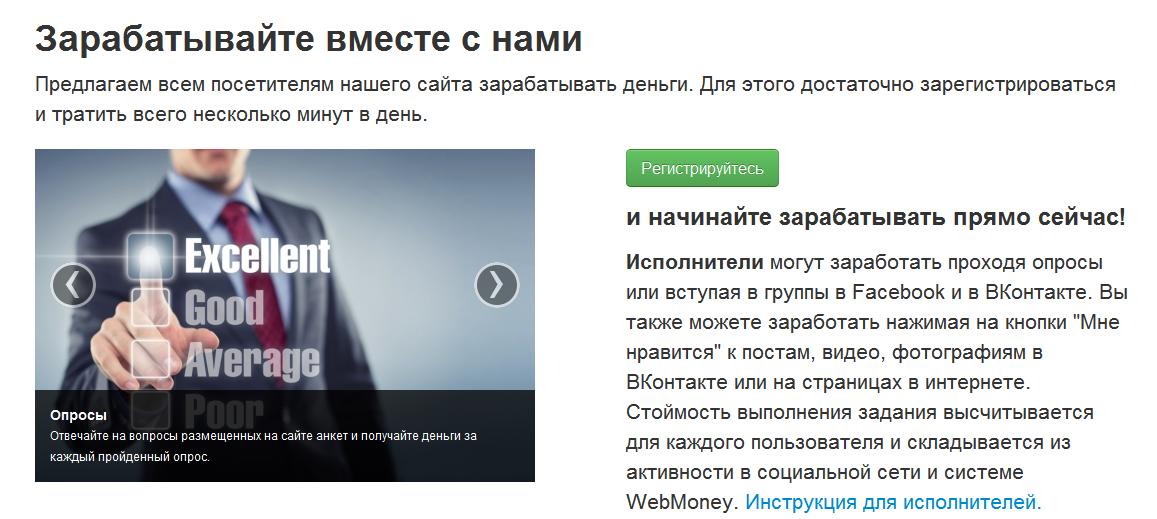 Яндекс Браузер скачать бесплатно новый Турбо Yandex —