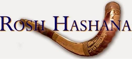 Rosh Hashanah 2014 Wishes, Greetings, Recipes- Jewish New Year 2014