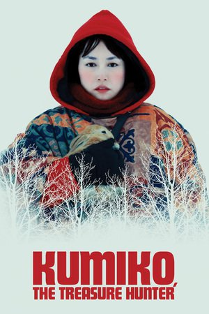 Poster Kumiko, the Treasure Hunter 2014