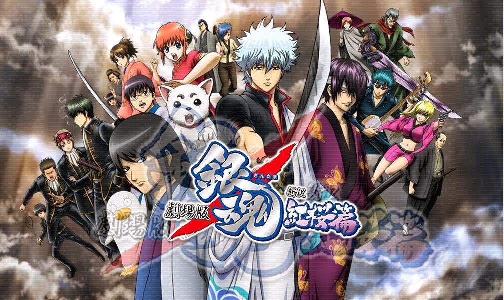 Kết quả hình ảnh cho Gintama anime