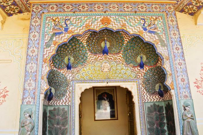 Mayur gate
