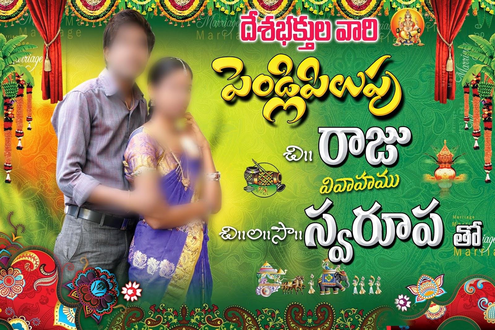 Wedding Banner Designs Background Wedding Flex Banner Design
