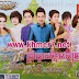 [Album] Town CD Vol 52 | Khmer New Year 2014