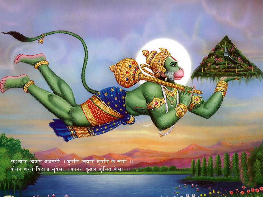 Lord Pawanputra Hanuman Wallpaper