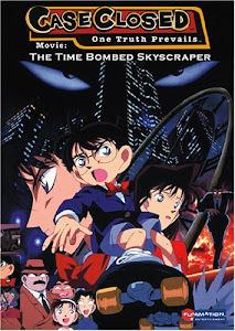 Thám Tử Conan 01: Quả Bom Chọc Trời - Detective Conan Movie 01: The Time-bombed Skyscraper - Skyscraper On A Timer poster