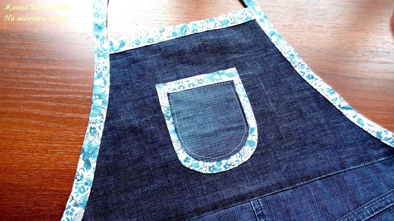 Фартуки из джинсы своими руками 481