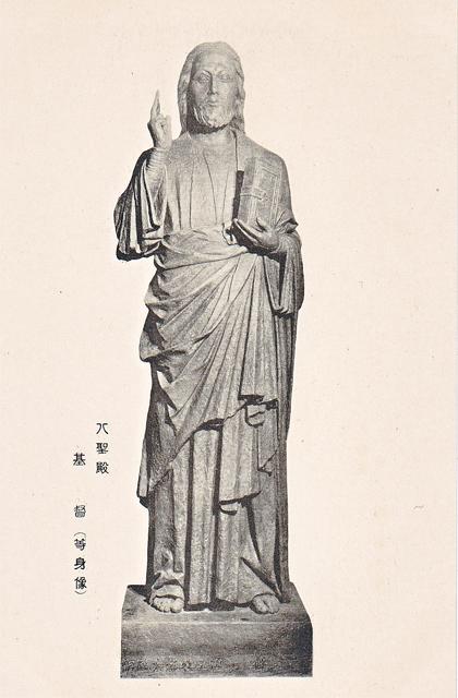 Japanese Old Art Medal: 彫刻家たちの夢殿 横浜市八聖殿