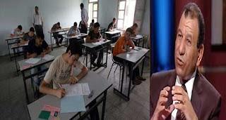 اخبار تنسيق الشهادة الاعدادية 2013-2014 للقبول بمدارس التعليم الثانوي العام والدبلومات الفنية