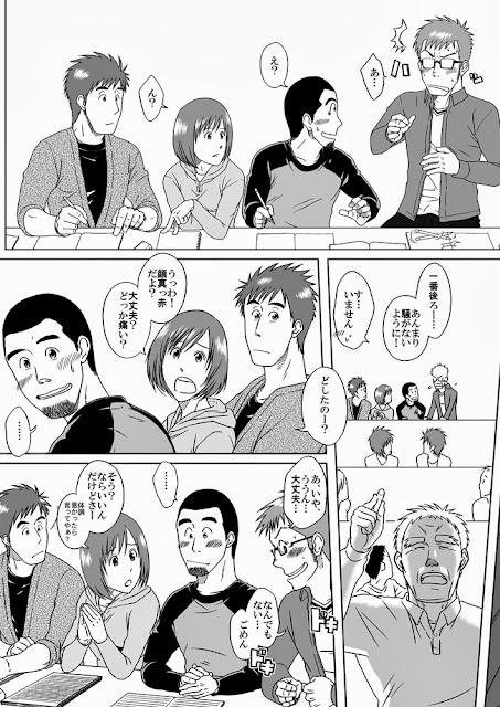 Akitaku Kikaku, yaoi, BOYS LOVE MORATORIUM,