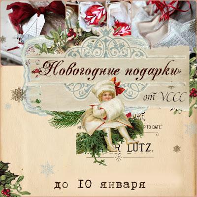 http://vintagecafecard.blogspot.ru/2015/12/blog-post_21.html