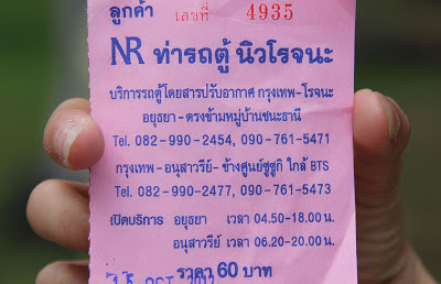 Ticket vans Ayutthaya