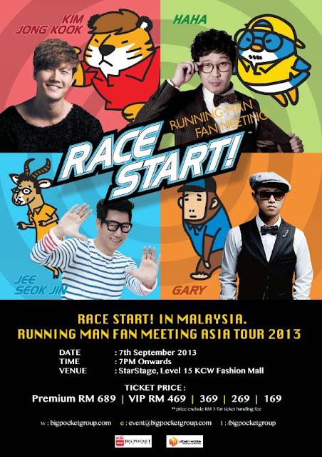 running-man-datang-malaysia