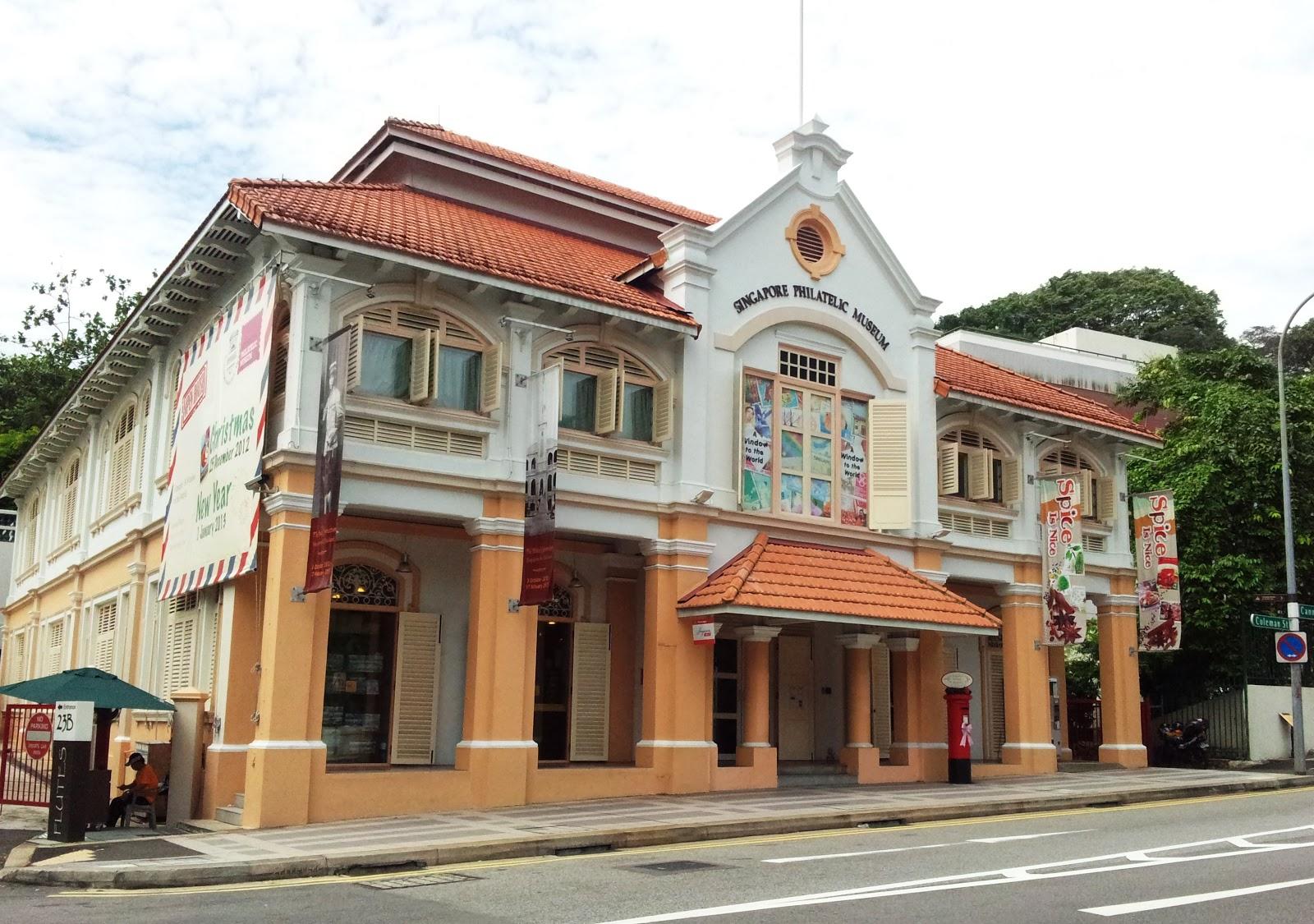 Philatelic museum singapore orange room decor
