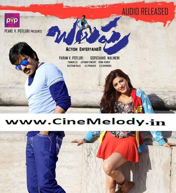 Balupu Telugu Mp3 Songs Free  Download -2013