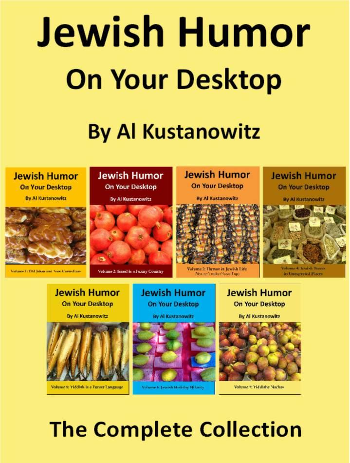 Jewish Humor Central: November 2012