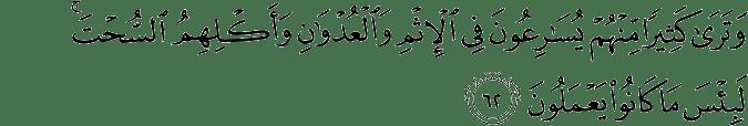Surat Al-Maidah Ayat 62
