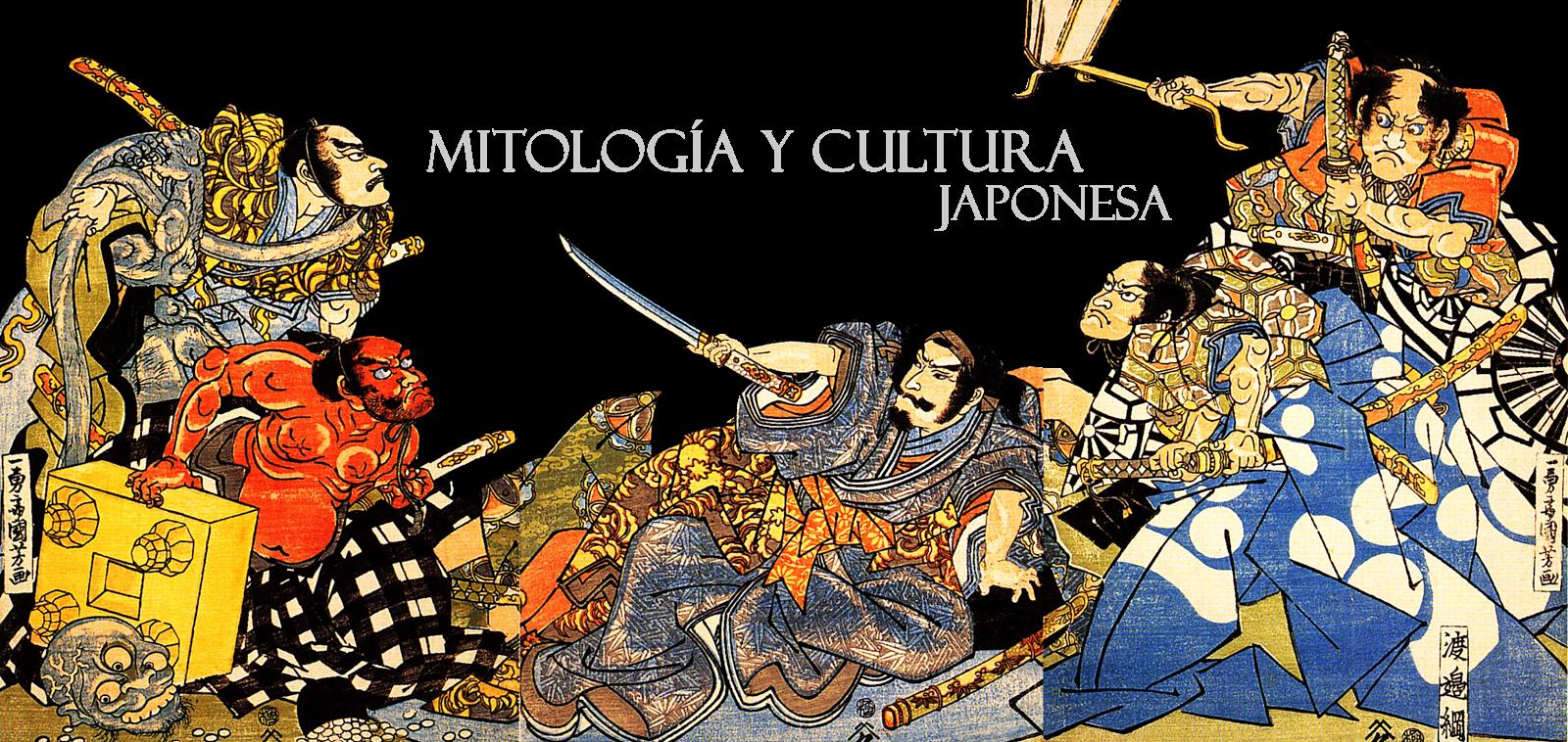 mitología y cultura japonesa