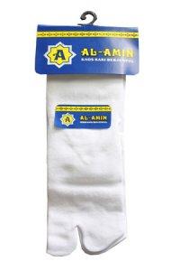 Kaos Kaki Al amin Berjempol Panjang - Putih (Toko Jilbab dan Busana Muslimah Terbaru)