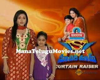 Super Mom – Celebrity Mothers Show – Curtain Raiser
