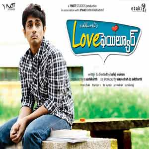 Siddharth Love Failure Telugu Movie Songs
