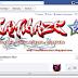 Merubah Tampilan Facebook Timeline/Kronologi Ke Versi Sebelumnya?