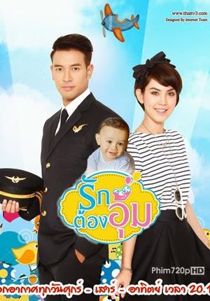 Ruk Tong Om 2014 poster