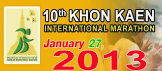 27 Jan - Khon Kaen International Marathon, Thailand