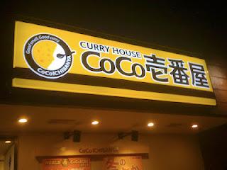 Best Restaurant Ever