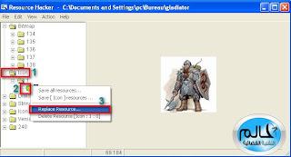 طريقة تغير الصور في برامج Gladiator و Dzma و البرامج المشابهة  8