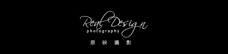 Real Design photography studio / 原映。攝影