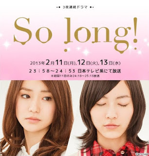 AKB48 So Long! Part1