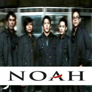 NOAH, Album, Ariel