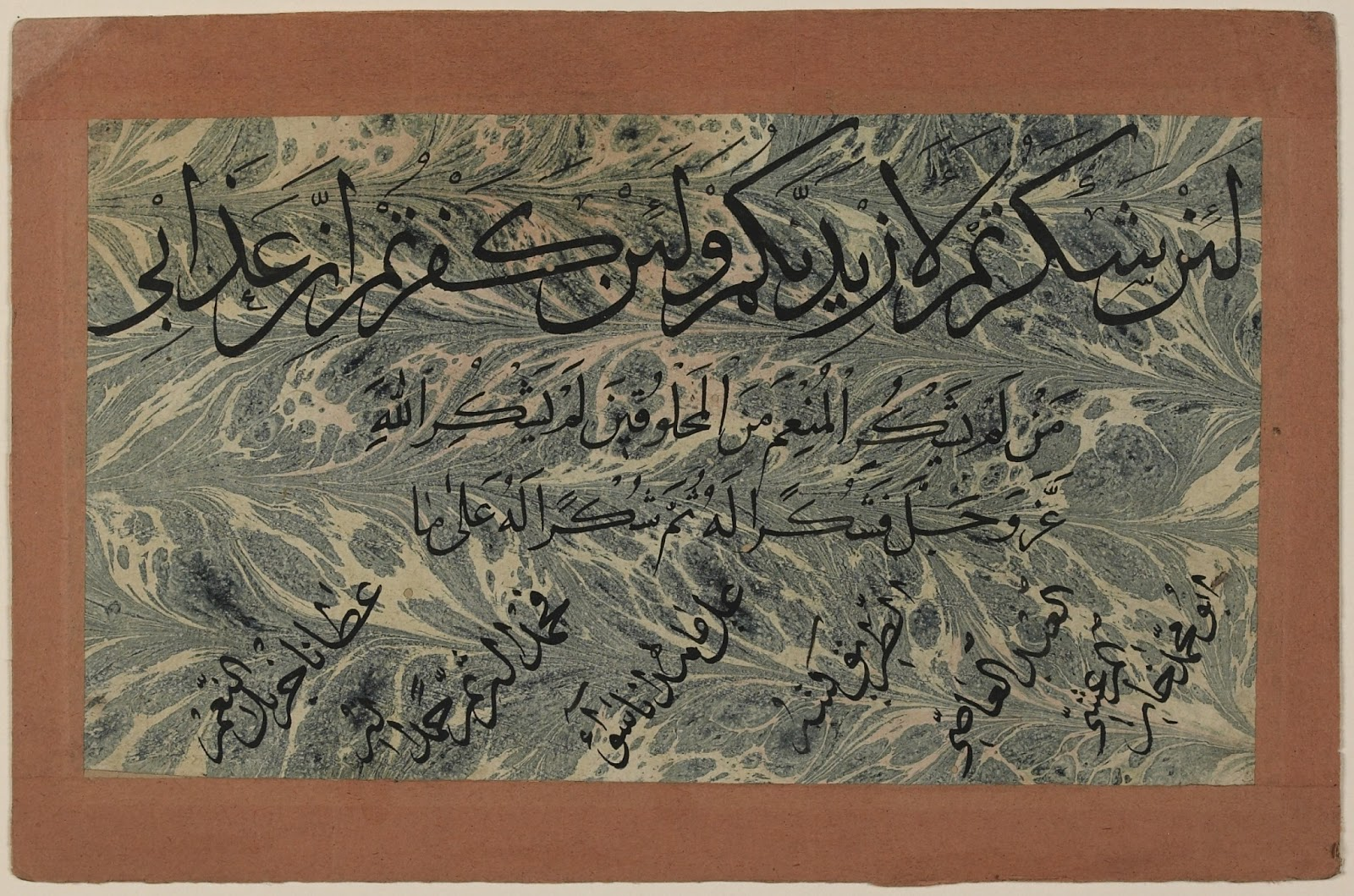 http://3.bp.blogspot.com/-L0RUGBSIpSs/USu7pEF4VFI/AAAAAAAAAyo/g4kO_xJKQ8k/s1600/a+verse+from+the+Qur\'an+14+7,+typical+of+compositions+written+marbled+paper+produced+after+the+16th+century+C.E.jpg