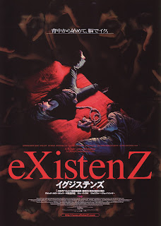 existenz full movie free to watch