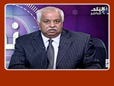 برنامج نظرة - مع حمدى رزق - حلقة يوم الخميس 28-4-2016