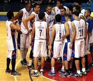 fiba smart gilas 2013 line up latest news
