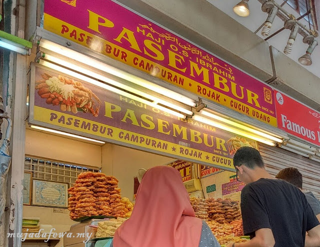 Makanan Sedap Pulau Pinang, Nasi Kandar, Pasembur