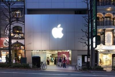 Jepang, Pasar Berkembang Bagi Apple