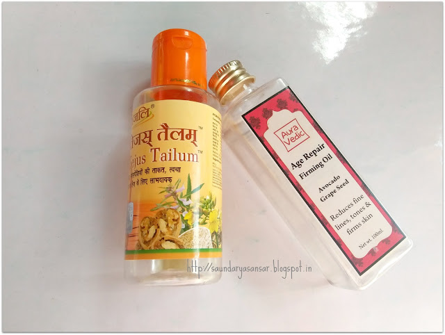 Body Oil Empties- Aura Vedic & Patanjali