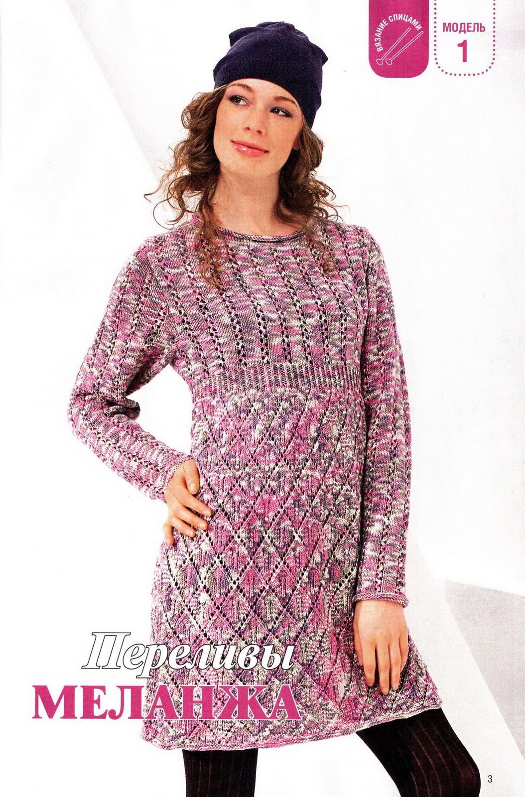 Кофта свитер с доставкой