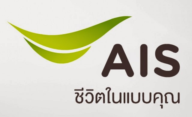สมัครงาน Part time Shop AIS ค่าแรง600/วัน