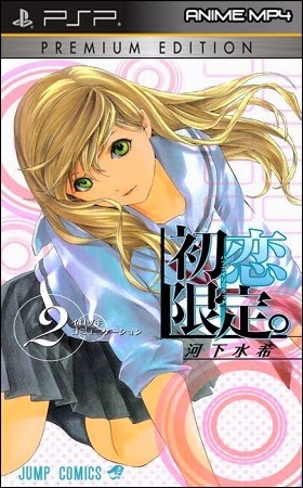 Hatsukoi+Limited - Hatsukoi Limited Sin Censura [MEGA][PSP] - Anime Ligero [Descargas]