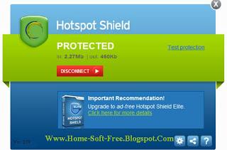 تحميل برنامج هوت سبوت Hotspot Shield 2.89 تحميل هوت سبوت 2013 مجانا