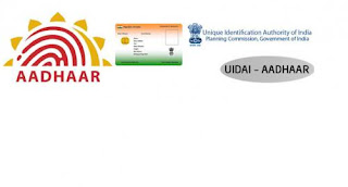 adhaar (uidai) latest updates news